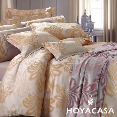 《HOYACASA 佛蘿倫斯-金鑽黃》雙人六件式色織緹花長絨天絲被套床包組
