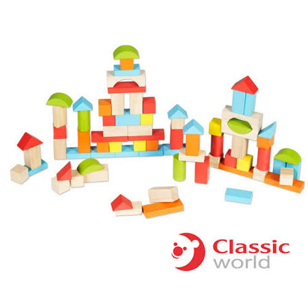 德國 classic world 100顆積木