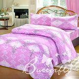 BUTTERFLY【幸福香頌-紫】雙人加大四件式被套床包組