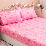J‧bedtime【心電心-寒緋櫻粉】單人床包式防潑水保潔墊