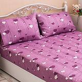 J‧bedtime【心電心-蘭紫】單人床包式防潑水保潔墊