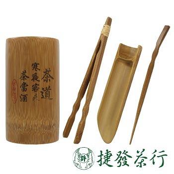 台灣竹製三合一茶具組 茶針+茶勺+茶夾