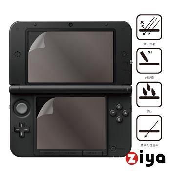 [ZIYA] 3DS-XL螢幕保護貼(上下螢幕)