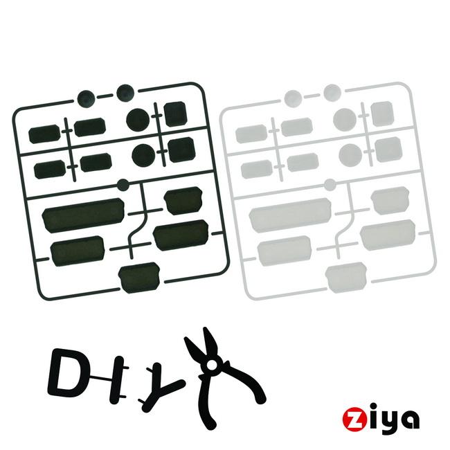 電腦插槽專用防塵蓋組-經典黑白 (兩組入)