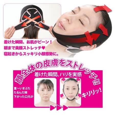 日韓熱銷 3D睡眠360度成型小臉帶/瓜子臉塑造器