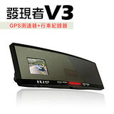 V3 GPS(8G+GPS)