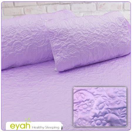 【EYAH宜雅】絲緞面立體花紋100%防水枕頭保潔墊(2入)-浪漫紫