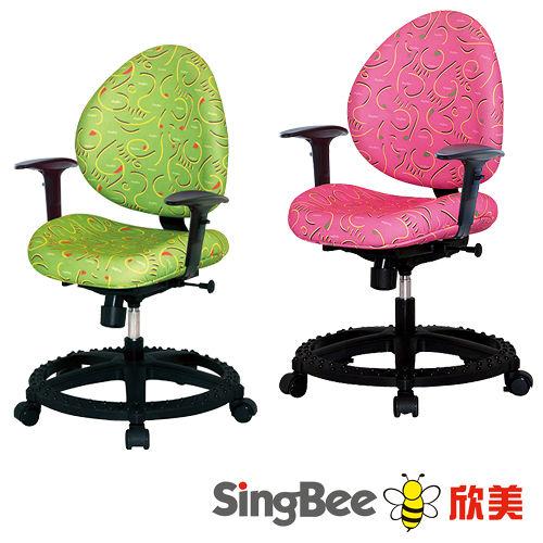 【SingBee欣美】兒童125健康椅(扶手款)-二色