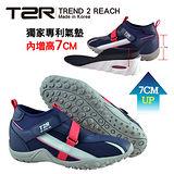 【T2R】魔鬼氈率性風休閒隱形增高鞋。藍 ↑7cm 5500-0587