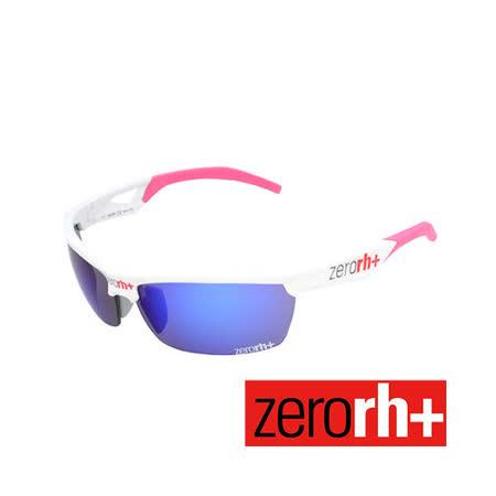 ZERORH+ 環法職業自行車隊專屬亞洲限定款太陽眼鏡 RH731 07