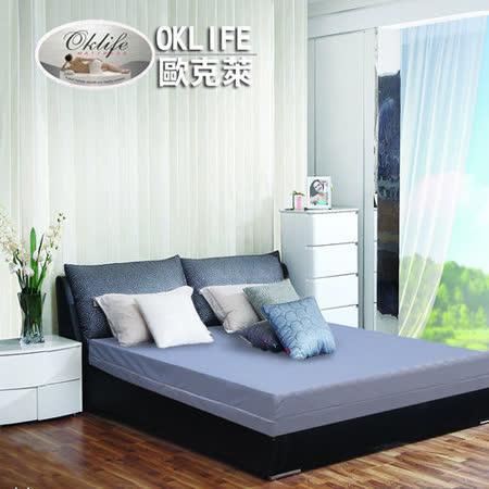歐克萊《竹碳+波浪》環保記憶床墊 15cm厚(雙人)