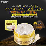 韓國 MIZON 火山泥漿搓搓導出泥膜 60g