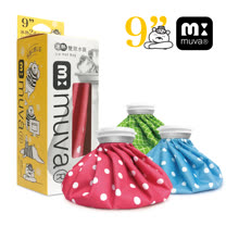 muva冰熱敷雙效水袋-9吋(三色)