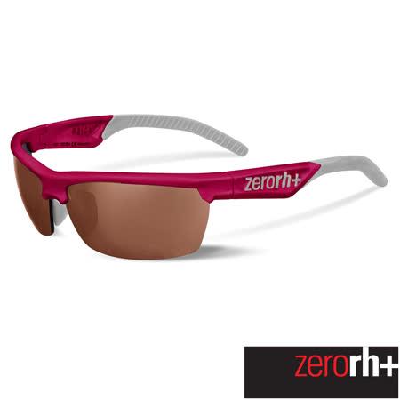 ZERORH+ 環法職業自行車隊專屬亞洲限定款太陽眼鏡 RH731 08