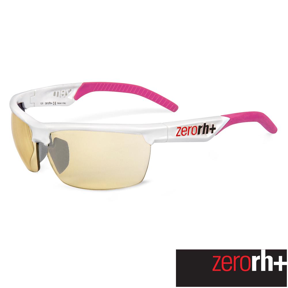ZERORH 安全防爆變色太陽眼鏡環法車隊版 RADIUS RH731 10