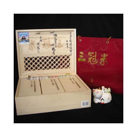 【陳協和池上米】三冠米禮盒(1公斤x3包)