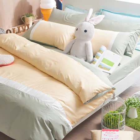 OLIVIA 《英式素色簡約風 果綠 白 鵝黃》雙人床包枕套三件組