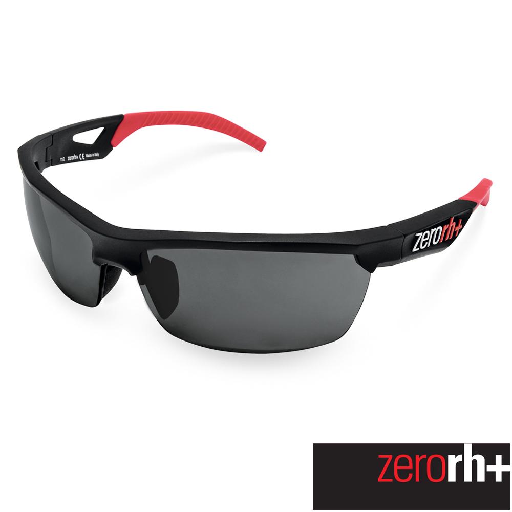 ZERORH 環法車隊版安全防爆鏡片太陽眼鏡 RADIUS RH731 03