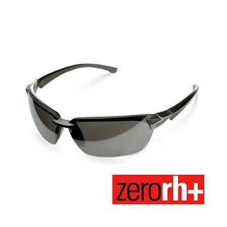 ZERORH+ 頂級戶外休閒運動太陽眼鏡 FUXION RH64004