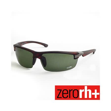 ZERORH+ 頂級戶外休閒運動太陽眼鏡 RH63902