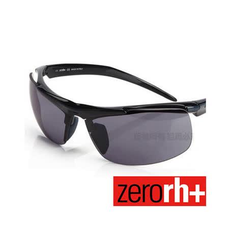 ZERORH+ 流線造型抗光戶外運動太陽眼鏡 RH63102