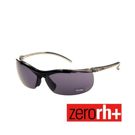 ZERORH+ 軟性安全防爆鏡片運動太陽眼鏡 RH562N2