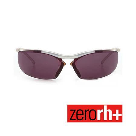 ZERORH+ 軟性安全防爆鏡片運動太陽眼鏡 RH56203