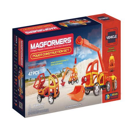 [Magformers]磁性建構片-工程組