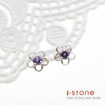 石頭記 南方佳麗花朵紫水晶耳環