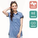 【EverSmile】女吸排彈力短袖長版襯衫