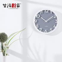 【生活采家】MDF立體灰時尚靜音掛鐘#14001