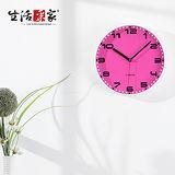【生活采家】Sweet Time甜粉桃時尚靜音掛鐘#14002