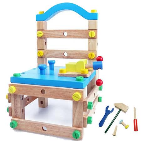 【第二代高檔實木】兒童益智親子DIY積木椅(2入)