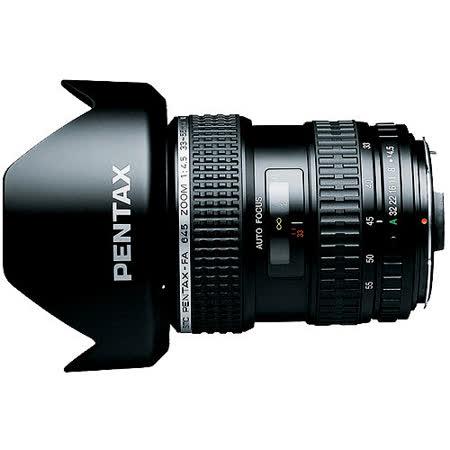 PENTAX SMC FA 645 33-55mm F4.5 AL (公司貨)