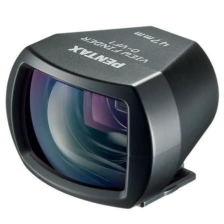 PENTAX  O-VF1 外置式光學取景器(PENTAX Q 01Standard Prime 鏡頭專用)-公司貨