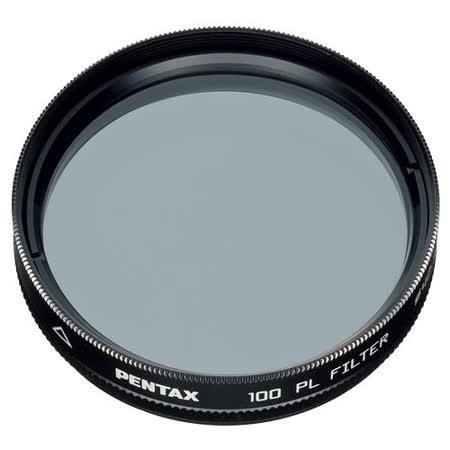 PENTAX  PL 濾光鏡 100 ( PENTAX Q 01/02鏡頭專用)-公司貨