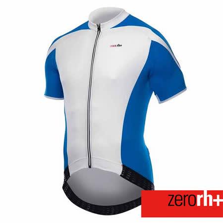 ZERORH+ 超有型時尚排汗自行車車衣(男)★共有三色★單車、公路車推薦 ECU0138