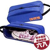 【PS Mall】旅行必備 天窗可視型鞋袋 防水透氣鞋包_6入 (J272)