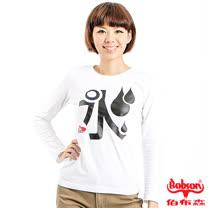 BOBSON 女款印水字白色長袖上衣(32139-01   )