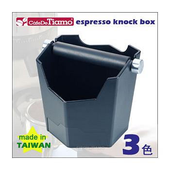 CafeDeTiamo 咖啡渣桶 (大) ABS材質 3色 (BC2410)