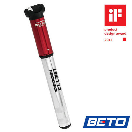 BETO 自行車鋁合金迷你打氣筒(紅)