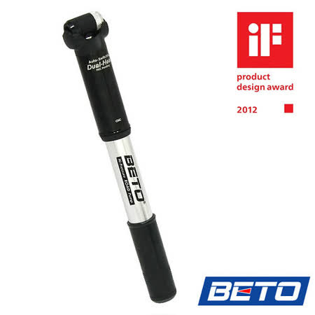 BETO 高氣壓鋁合金迷你打氣筒