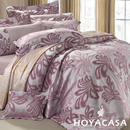 《HOYACASA 佛蘿倫斯-深邃紫》雙人六件式色織緹花長絨天絲被套床包組