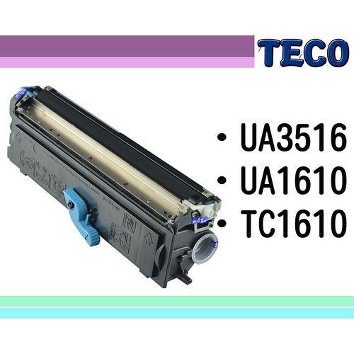 TECO TC~1610 UA1610 UA1620 東元 Docujet 副廠碳粉匣