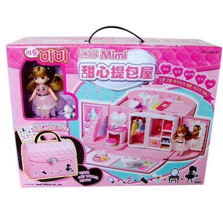 《家家酒玩具》迷你MIMI甜心提包屋
