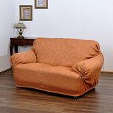 《格藍傢飾》翱月(橘)彈性沙發便利套(2+3人座)