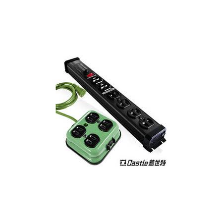 【Castle 蓋世特】獨家機身設計插座組 (F4B) 綠+(S6B)黑
