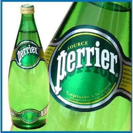 Perrier沛綠雅天然氣泡礦泉水330ml(24瓶/箱)