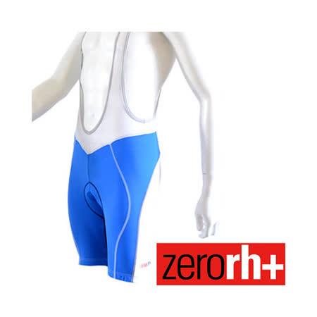 ZERORH+ 專業男款吊帶單車褲 ECU0015