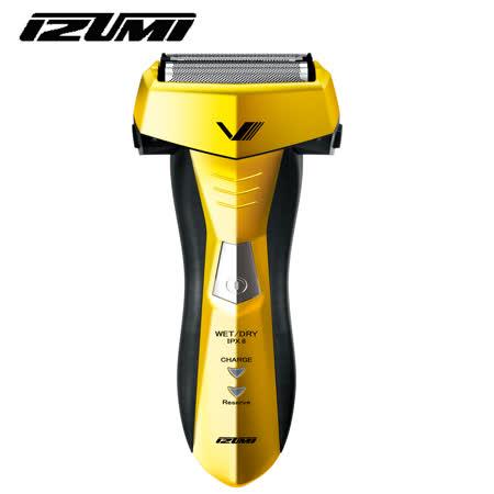 日本 IZUMI FR-V758 A-Drive溼剃高防水四刀頭電鬍刀